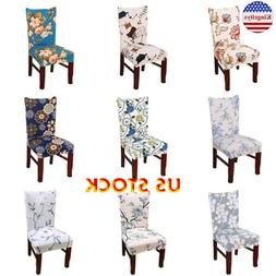 1/4/6/8 Pcs Spandex Seat Covers Dining Room Banquet Chair Co