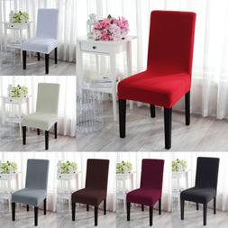 1/4/6pc Spandex Stretch Chair Cover Dining Room Seat Cover W